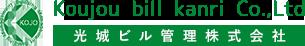光城ビル管理株式会社